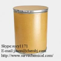 Buy cheap Acetyl cedrene  Molecular Formula: C17H26O  Molecular Weight: 246.3877  skype:sucy1171 from wholesalers