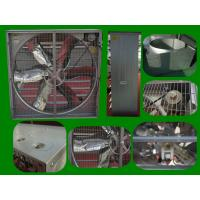 Buy cheap Chicken House Fan‏ from wholesalers