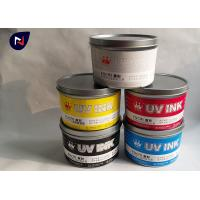 Buy cheap High Quality dry fast UV Curing offset ink  for plastic substrate materials from wholesalers