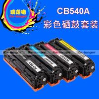 Buy cheap Color Toners Cartridge RL-CB540 For Hp Color Laserjet Cm1312 from wholesalers