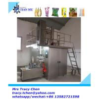 Buy cheap Automatic Auger Filling Machine/Aseptic Brick Juice Carton Filling Machine from wholesalers