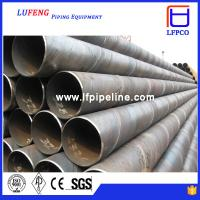 Buy cheap Best Price!!! spiral seam steel pipe/tube from wholesalers