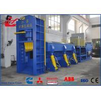 Heavy Duty Huge Horizontal Hydraulic Scrap Metal Recycling Machine For Steel Plant