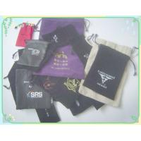 Buy cheap Drawstring jewelry bag,  customized jewelry gift bags, drawstring bags product