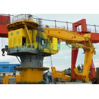Buy cheap Knuckle Boom Offshore Pedestal Jib Crane With Heavy Lifting ABS Hydraulic System from wholesalers