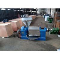 Buy cheap Nut Oil Extraction Machine 450-500kg Per Hour Physical Squeezing from wholesalers