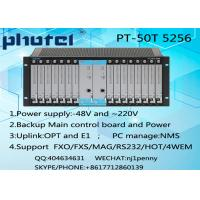 Buy cheap PHOTEL TELECOM 240 channel FXO/FXS over E1/FIBER PCM multiplexer from wholesalers