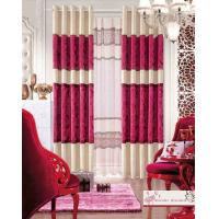 Buy cheap Colorful Wide Modern Home Textile Products Blackout Curtains for Decoration product