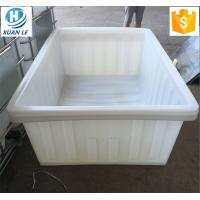 Buy cheap XL-K1300L roto mold large plastic container water tank trough wholesale from wholesalers