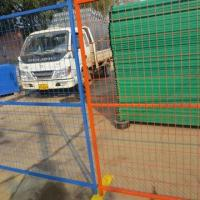 Buy cheap Fence Panel product
