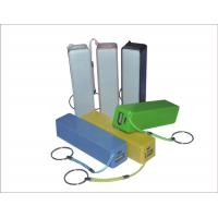 Buy cheap 2014 hot selling 2200mah real capacity portable power bank with free shipping from wholesalers