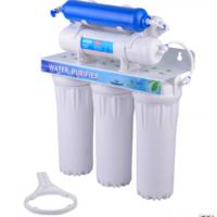 Buy cheap 25 W 6 Stage Under Sink Water Filter Purifier With Mineral Ball Cartridge from wholesalers