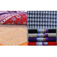 Buy cheap PVC rug underlay pads from wholesalers