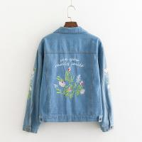 Buy cheap New Design Lapel Long Sleeve Denim Jacket With Embroidered Flowers Eco Friendly from wholesalers