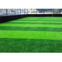 Buy cheap PE PP Environment 14700 Density School Artificial Grass from wholesalers