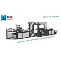 Buy cheap Multi Functional Non Woven Shopping Bag Making Machine For Cotton Carry Bag from wholesalers