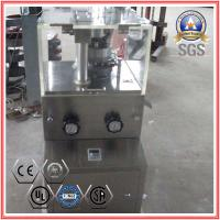 Buy cheap Pharmaceutical Tablet Compression Machine , Industrial Rotary Pill Press Machine product