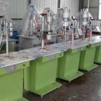 Buy cheap QG-ZB Semi-automatic Aerosol Filling Machine from wholesalers
