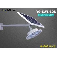 Buy cheap 5730 Saman Solar LED Garden Lights With Lithium Battery 7 Rainy Days Lighting Time from wholesalers