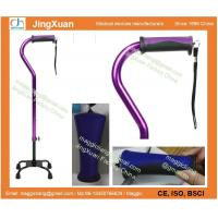 Buy cheap The big hands, Adjustable Quad Cane for Right or Left Hand Use, Small Base from wholesalers