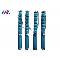 Buy cheap Stainless Steel Deep Well Submersible Pump 250m 300m Bore Water Head ISO9001 from wholesalers