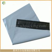 Buy cheap factory custom plain mailing bags, poly mailers for sending clothing from wholesalers