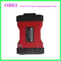 Buy cheap Ford VCM II Multi-Language Diagnostic Tool from wholesalers