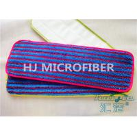 Buy cheap Colorful Microfiber Wet Mop Pads With Red Strips , Microfiber Wash Pad from wholesalers
