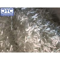 Buy cheap CYC Fiberglass Chopped Strand For BMC (Bulk Molding Compound) from wholesalers