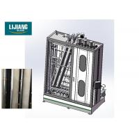 Buy cheap IG Line Vertical Glass Washing Machine Frequency Speed 280*300 Mm High Air Pressing from wholesalers