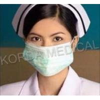 Buy cheap 3-Ply Disposable Surgical Face Mask with ear loop N95 from wholesalers