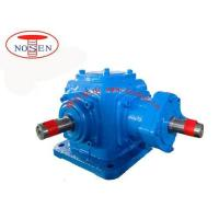 Buy cheap Spiral bevel gearbox from wholesalers