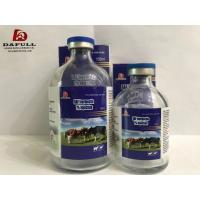 Buy cheap Antiparasitic Agent Veterinary Disinfectant Products , Ivermectin Injection For Cattle from wholesalers