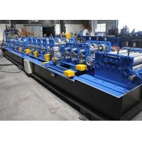 Buy cheap Galvanized Steel C Z Purlin Roll Forming Machine 1.5 - 3.0mm Feeding Thickness from wholesalers
