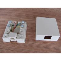 Buy cheap UTP FTP Network Keystone Jack RJ45 White Color 4 Pin Wire Connection from wholesalers