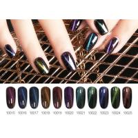 Buy cheap Mysterious Magnet Cat Eye UV Gel Polish Resin And Pigment Raw Material product
