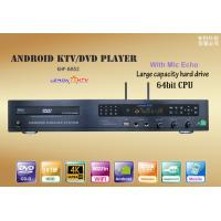 Buy cheap Wholesale Android Home KTV karaoke player sing machine,download vietnames english from cloud,bulid in DVD-ROM from wholesalers