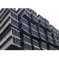 Buy cheap Building Support H Beam Steel High Performance SS400 / S235JR Material from wholesalers