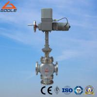 Buy cheap China  ZDLQ/ZDLX  Type Electric Actuated Three Way Mixing/Diverting Flanged Control Valve from wholesalers