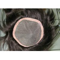 Buy cheap Brown Chinese Straight Swiss Lace Top Closure Hair Piece 8 Medium Density from wholesalers