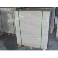 Buy cheap Hot Sale Duplex board Grey White/back papers Sheets Reels Woodfree manufacturer Suppler from wholesalers