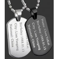 Buy cheap Custom Military Dog Tag Key Ring from wholesalers