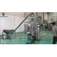 Buy cheap UMEOPACK low cost small sachets masala powder pouch vertical filling packing machine automatic gusset bag for small business from wholesalers