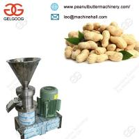 Buy cheap High Efficiency Industrial Peanut Butter Mill Machine For Food from wholesalers