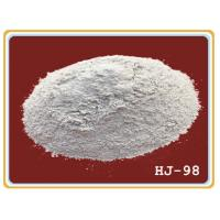 Buy cheap Grout material HJ-98 from wholesalers