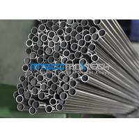 Buy cheap 6000MM ASTM A269 Hydraulic Tube Seamless Type for Chemical / Oil / Gas Industry from wholesalers