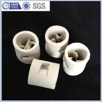 Buy cheap 25/38/50/70mm multi-size ceramic pall ring tower packing from wholesalers