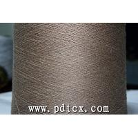Buy cheap 32/2nm wool blended yarn from wholesalers