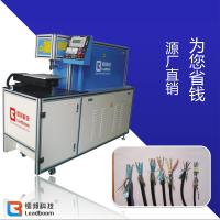 Buy cheap Non Metal Materials Wire Insulation Stripping Machine With 1700 X 600 X 1320mm Dimension product