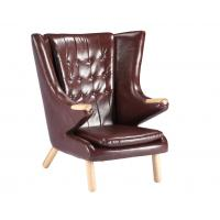 Buy cheap Living Room Leather Lounge Chair / Papa Bear Chair Soft Feeling With Ottoman from wholesalers